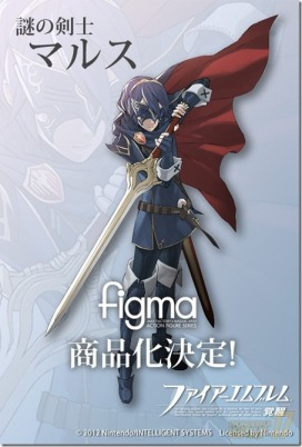 Fire Emblem Marth figure