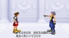 Kingdom Hearts 1.5 HD ReMix screenshot 2