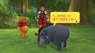 Kingdom Hearts 1.5 HD ReMix screenshot 22