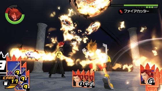 Kingdom Hearts 1.5 HD ReMix screenshot 35