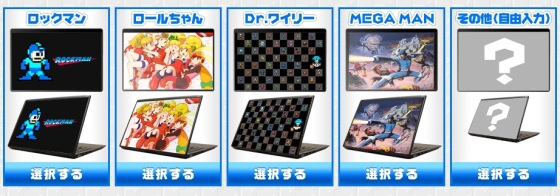Mega Man laptops
