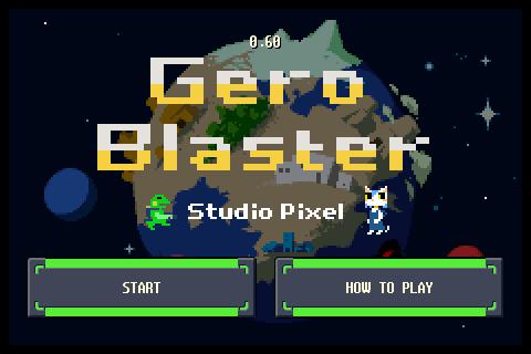 Gero Blaster