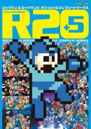 Mega Man R20+ Artbook