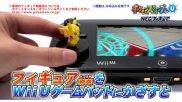 Pokemon Rumble U NFC