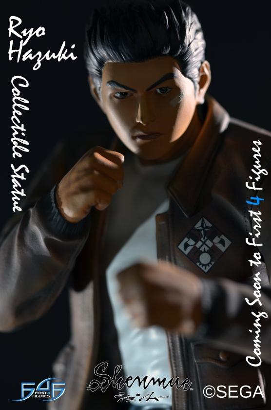 Ryu Shenmue figure